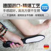 磨腳器 雙面磨腳石搓腳板腳部去死皮老繭工具刮修腳挫銼刀磨腳器神器 古梵希