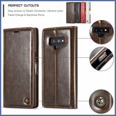 三星 Note9 CM瘋馬紋銅釦 手機皮套 插卡 隱形磁扣 保護套 皮套