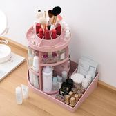 聖誕預熱  居家家旋轉化妝品收納置物架口紅收納盒桌面多層塑料梳妝臺收納架
