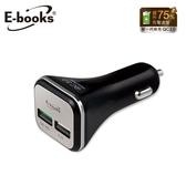 E-books B30 車用QC3.0雙USB充電器-黑