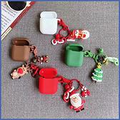 蘋果 AirPods 聖誕吊飾 保護套 Apple藍牙耳機盒 保護套 矽膠 軟殼