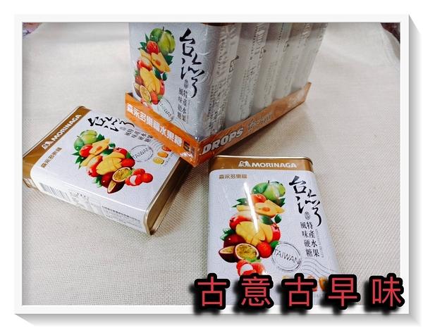 古意古早味 台灣水果 水果糖 (5罐裝/每罐180公克) 懷舊零食 森永 多樂福 水果口味 糖果