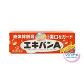 """""""和豐"""" 液體性繃帶 (未滅菌) EKIVAN 液可繃液體絆創膏 10g 日本製 液體防水OK繃【生活ODOKE】"""
