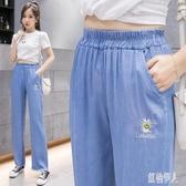 天絲牛仔褲女高腰寬褲直筒褲2020新款夏季薄寬鬆直筒毛邊大碼九分闊腿褲 LR24755『紅袖伊人』