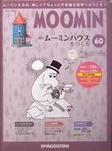 MOOMIN嚕嚕米的家 1119/2019 第60期