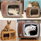 貓抓板貓窩立式瓦楞紙貓屋貓爪板電視機玩具【小獅子】