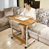 學習桌 簡易折疊書桌家用學生電腦桌可移動床上學習桌升降台式兒童寫字桌 igo 第六空間
