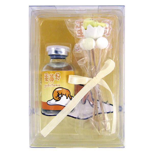 【三麗鷗】蛋黃哥 薰香棒組20ml(綠茶)