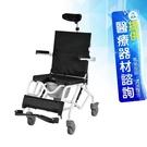 來而康 光星 NOVA 輪椅 BAJA 空中傾倒 附輪 洗澡馬桶椅 B款補助
