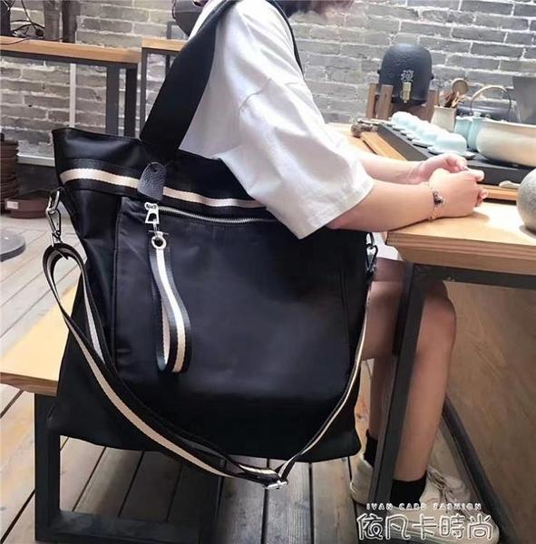 帆布包韓國2020冬季托特包大容量輕便通勤牛津布女包單肩包女大包 依凡卡時尚