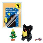 【日本KAWADA河田】Nanoblock迷你積木-黑熊聖誕樹 NBGC-006