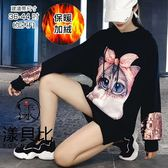 【YOUNGBABY】韓版刺繡梅花連帽加絨加厚上衣.黑(38-48)