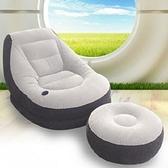 豪華頭等艙充氣沙發附腳椅
