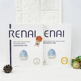 【即期】RENAI 水潤修護急救面膜組