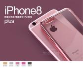 當日出貨 電鍍透明殼 i8 i7 i6 iPhone 8 6s Plus 5.5 4.7 玫瑰金電鍍軟殼 手機殼 保護殼 TPU 透明殼