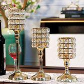 燭臺 歐式燭臺擺件北歐簡約金屬奢華水晶金色蠟燭臺羽毛裝飾品餐桌浪漫 潔思米