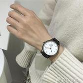 女生手錶   手錶女學生簡約防水情侶石英錶時尚休閒新潮女錶   ciyo黛雅