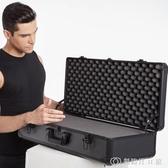 手提式鋁合金密碼工具箱儀器設備箱安全箱子家用多功能大號小中號 創時代YJT