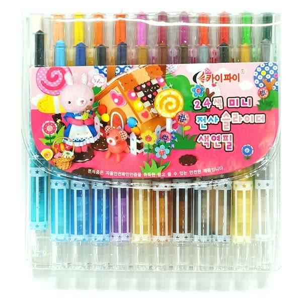 【九元生活百貨】24色旋轉蠟筆 彩虹筆 蠟筆