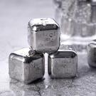 製冰格 304不銹鋼速凍冰塊 制冰模具家用威士忌速凍金屬冰粒冰格 小宅妮