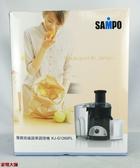 家電大師 SAMPO聲寶 高纖蔬果調理機 KJ-G1260PL 【全新 保固一年】