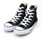 Converse ALL STAR 高筒帆布鞋 基本款 M9160C 男女 全尺碼【iSport愛運動】