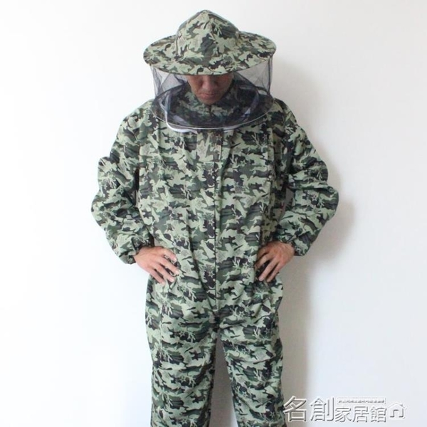 防蜂衣 蜜蜂衣服防蜂服養峰防峰衣全套抓密蜂的防護服透氣養蜂專用加厚 名創家居