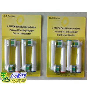 [103 玉山網] 8 個 相容型牙刷套 EB-18A Replacement Braun ORALB ORAL-B PRO WHITE ELECTRIC TOOTHBRUSH HEAD $208
