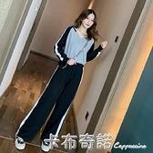 春秋季新款小香風網紅時尚洋氣韓版寬管褲休閒運動兩件套裝女 卡布奇諾