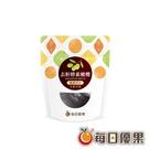 去籽酵素橄欖70G口袋蜜餞 每日優果...