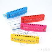 口琴 兒童口琴 彩色玩具口琴 培養樂感  nm13695【VIKI菈菈】