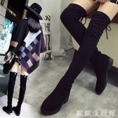 膝上靴 2020秋冬季新款小辣椒粗跟過膝長靴女士黑色平底低跟瘦腿長筒靴子 歐歐