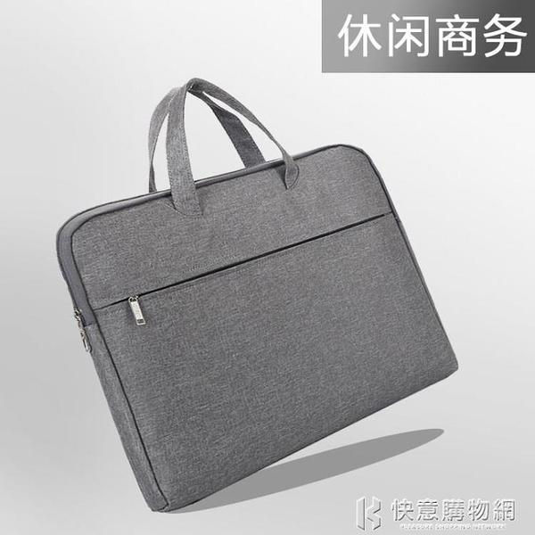 公文包男商務帆布簡約A4文件包手提辦公包大容量多層女會議資料袋快意購物網