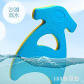 打水板漂浮板學游泳羽克游泳板大人浮板兒童神器裝備初學者浮漂板LB14891【123休閒館】