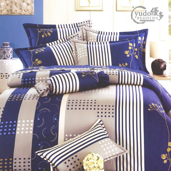 YuDo優多【典藏引線-藍】精梳棉單人兩用被床罩五件組-台灣製造