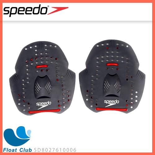 Speedo 成人划手板 power paddle 灰 SD8027610006 (尺寸S=17.5*15.5cm) 游泳訓練 游泳划手板