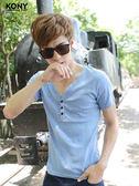 KONY 【AK8065 】《MIT 型男 麻花色系V 領領口紐扣 短袖棉TEE 8 色》
