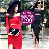 克妹Ke-Mei【AT49747】歐美辛辣夜店透視蕾絲不規則開叉包臀連身洋裝