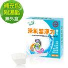 活氧潔淨力顆粒 補充包(350g/包x1)