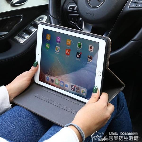 蘋果ipad air2保護套9.7英寸pro11寸10.5寸殼mini5/4皮套 【快速出貨】