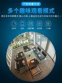 360度全景無線wifi網絡家用手機遠程高清夜視家庭室內監控攝像頭NMS 小明同學