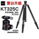 AOKA KT-325C + KQ44 ...