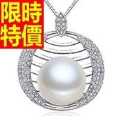 珍珠項鍊 單顆11-12mm-生日情人節禮物高檔首選女性飾品53pe45【巴黎精品】