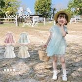 夏日清爽公主裙 清新純色甜美網紗拼接連衣裙 女童|短袖蛋糕裙子 幸福第一站