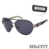 【南紡購物中心】【SUNS】ME&CITY 爵士飛行官金屬偏光太陽眼鏡 抗UV400(ME1106 L01)