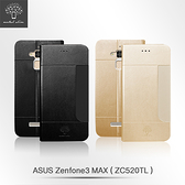【默肯國際】Metal-Slim ASUS ZenFone3 Max (ZC520TL) 超薄細紋 前插卡立架皮套 TPU內殼 卡夾 名片