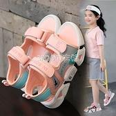 涼鞋 女童涼鞋男童沙灘鞋夏季新款兒童公主鞋夏中大童女學生涼鞋女孩鞋 快速出貨