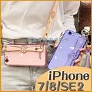 (附掛繩) 蘋果 iPhone SE2 i7 i8 6s Plus 簡約鐘錶造型腕帶殼 全包邊軟殼 防摔 影片支架 保護套 手機殼