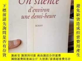 二手書博民逛書店Boris罕見Schreiber Un silence d en