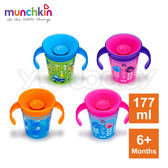 munchkin 360度繽紛防漏練習杯/飲水杯177ml
